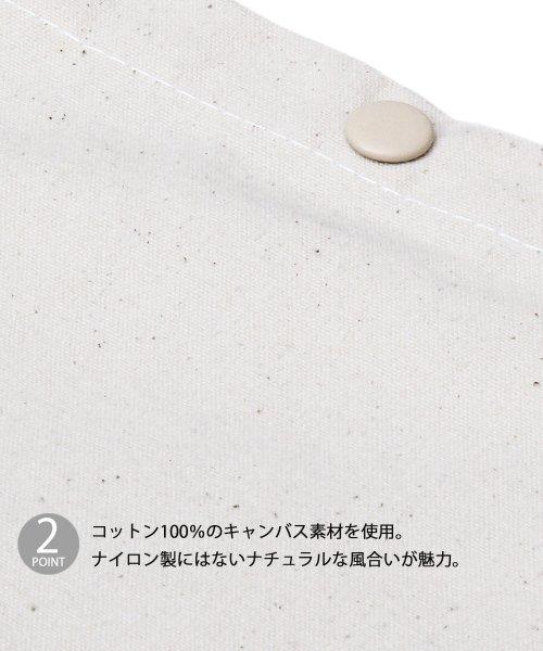 AMS SELECT(エーエムエスセレクト)/【UnitedAthle】キャンバスサコッシュバッグ/サコッシュ/CAB-B004_img07