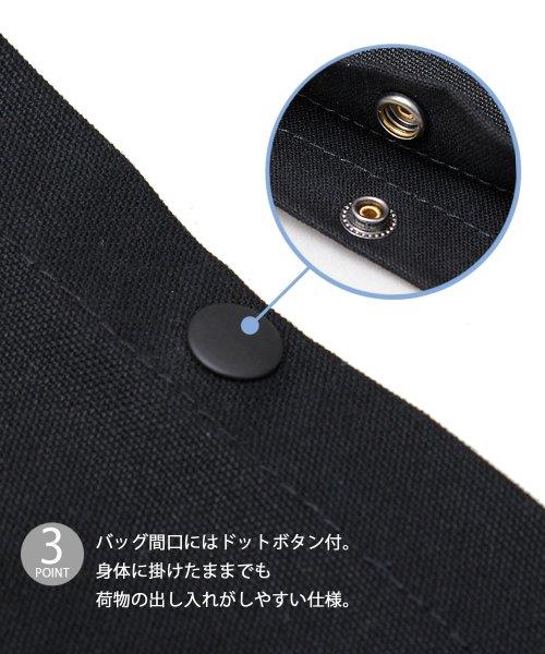 AMS SELECT(エーエムエスセレクト)/【UnitedAthle】キャンバスサコッシュバッグ/サコッシュ/CAB-B004_img08