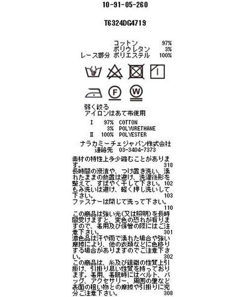 NARA CAMICIE(ナラカミーチェ)/エンブロイダリーノースリーブブラウス/109105260_img07