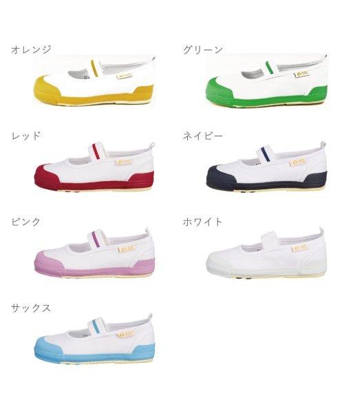 moonstar(ムーンスター)/ムーンスター moonstar 室内履き うわぐつ うわばき キャロットCR11 CARROT CR11/TKHS-CR11_img01