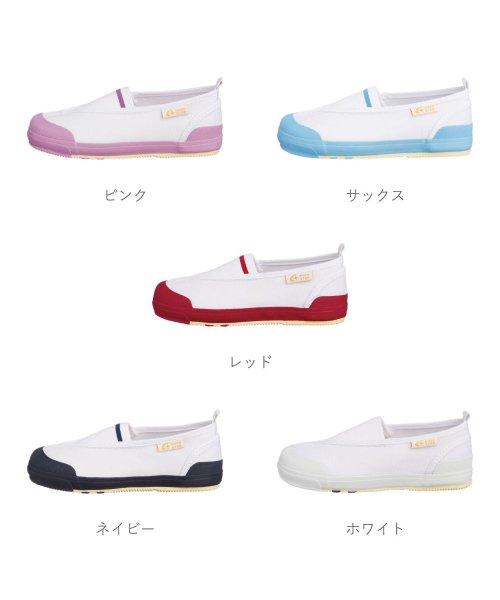 moonstar(ムーンスター)/ムーンスター moonstar 室内履き うわぐつ うわばき キャロットCR12 CARROT CR12/TKHS-CR12_img01