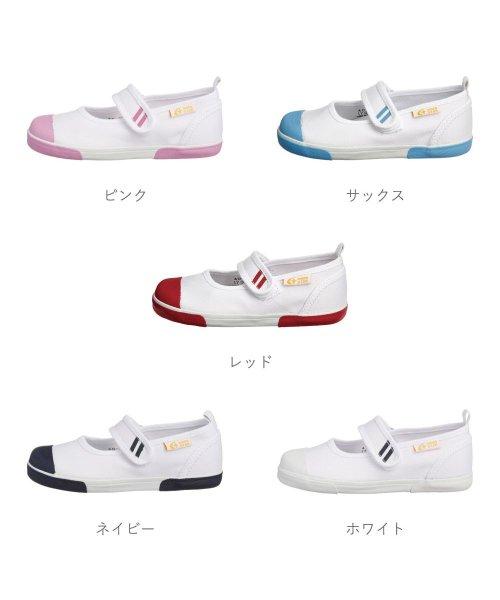 moonstar(ムーンスター)/ムーンスター moonstar 室内履き うわぐつ うわばき キャロットCR13 CARROT CR13/TKHS-CR13_img01