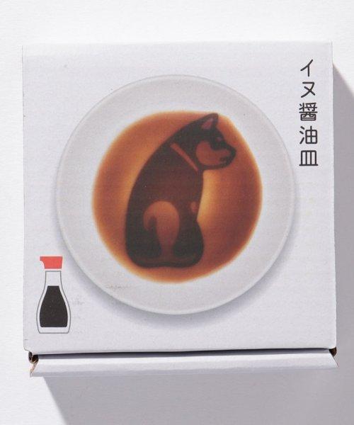 Afternoon Tea LIVING(アフタヌーンティー・リビング)/犬柄醤油皿/FP2218206179_img05