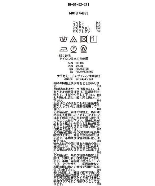 NARA CAMICIE(ナラカミーチェ)/イタリアンストライプフロントフリル七分袖シャツ/109102021_img08