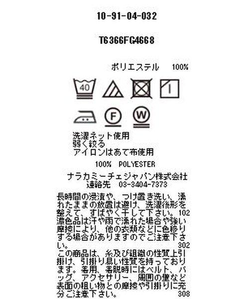 NARA CAMICIE(ナラカミーチェ)/シフォンチェックドロストフリル半袖ブラウス/109104032_img05
