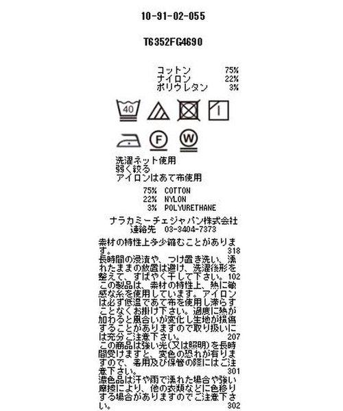 NARA CAMICIE(ナラカミーチェ)/ハイブリットストライプノーカラー七分袖ブラウス/109102055_img03
