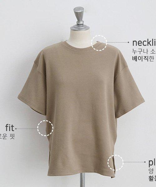 NANING9(ナンニング)/NANING9(ナンニング)コットン無地Tシャツ/ng-19t-010-z_img01