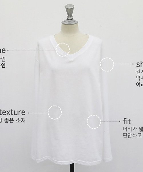NANING9(ナンニング)/NANING9(ナンニング)Vネック長袖Tシャツ/ng-19t-030-z_img01