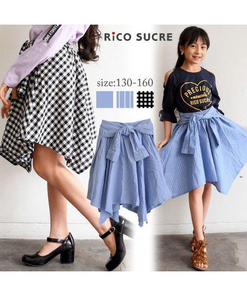 RiCO SUCRE(リコ シュクレ)/シャツ風スカート/RCSK92921_img04