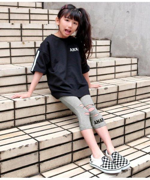 ANAP KIDS(アナップキッズ)/ダメージレギンス(七分丈)/0427800002_img07