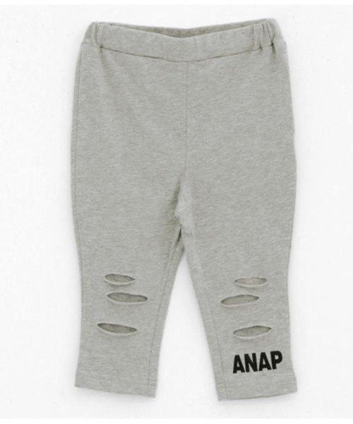 ANAP KIDS(アナップキッズ)/ダメージレギンス(七分丈)/0427800002_img12