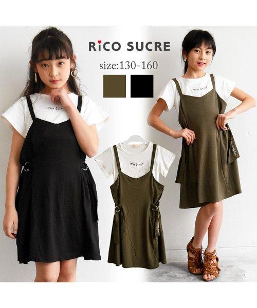 RiCO SUCRE(リコ シュクレ)/ドッキングワンピース/RCOP92914_img03