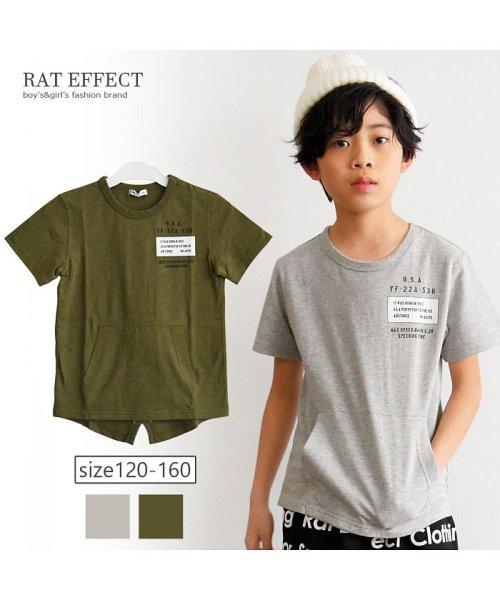 RAT EFFECT(ラット エフェクト)/モッズTシャツ/RTS92402_img03