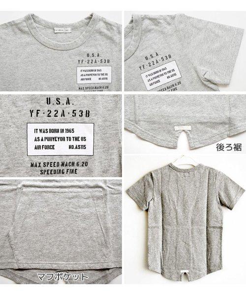 RAT EFFECT(ラット エフェクト)/モッズTシャツ/RTS92402_img05