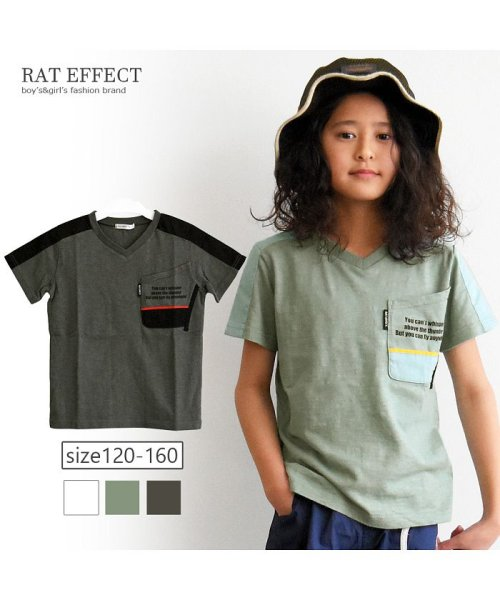 RAT EFFECT(ラット エフェクト)/切替ポケットTシャツ/RTS92403_img04