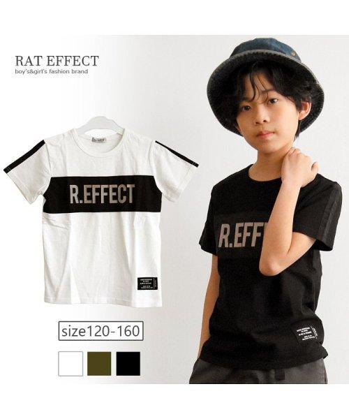 RAT EFFECT(ラット エフェクト)/リフレクタープリントナイロン切替Tシャツ/RTS92407_img04