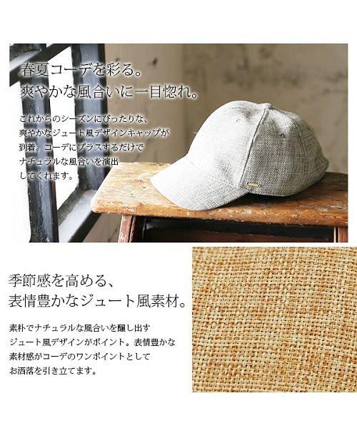 and it_(アンドイット)/ジュート風デザインキャップ/k10398707_img02