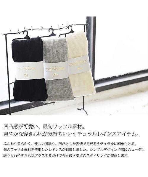 and it_(アンドイット)/裾リブワッフルレギンス/k10398910_img02