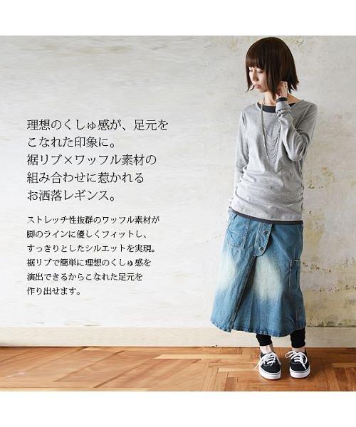 and it_(アンドイット)/裾リブワッフルレギンス/k10398910_img04