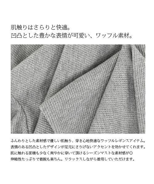 and it_(アンドイット)/裾スリットワッフルレギンス/m103a1075_img03