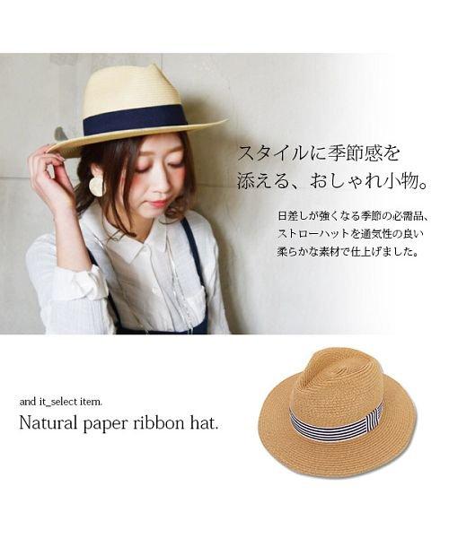 and it_(アンドイット)/中折れナチュラルペーパーリボンハット/s12083339_img02