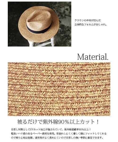 and it_(アンドイット)/中折れナチュラルペーパーリボンハット/s12083339_img06