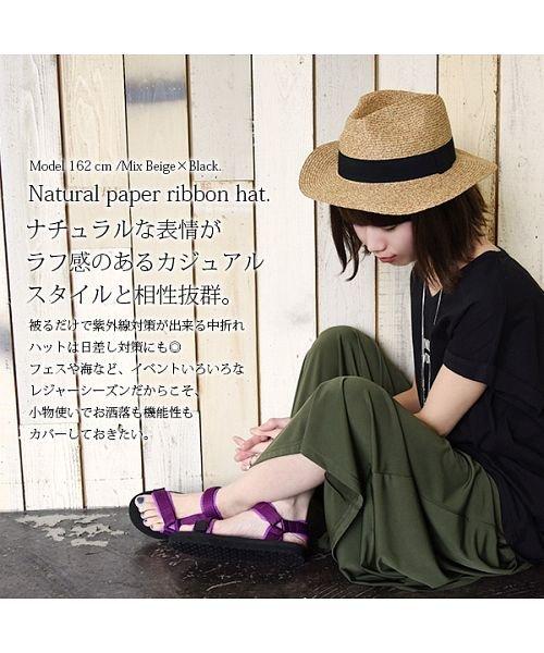 and it_(アンドイット)/中折れナチュラルペーパーリボンハット/s12083339_img10