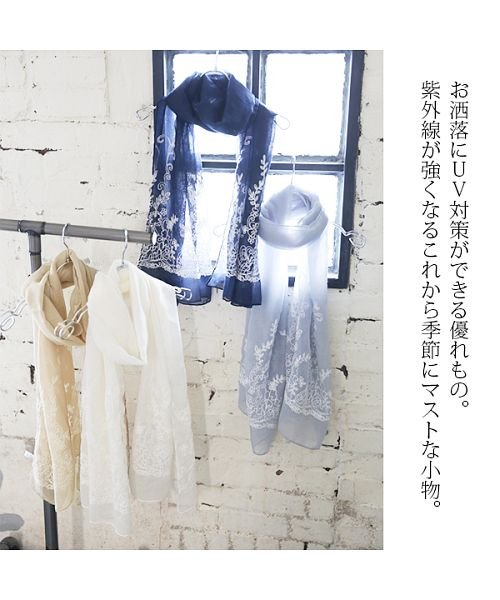 and it_(アンドイット)/フラワー刺繍ふんわりストール(UVカット加工)/s12096390_img03