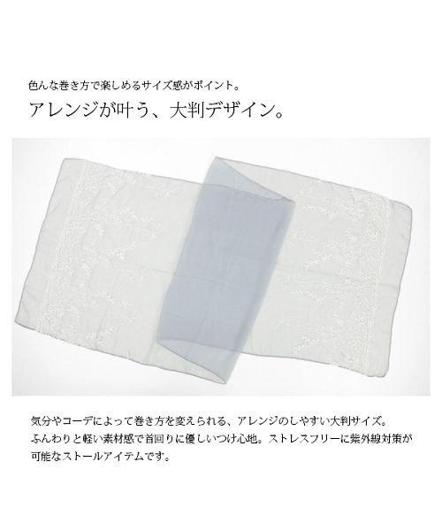 and it_(アンドイット)/フラワー刺繍ふんわりストール(UVカット加工)/s12096390_img05