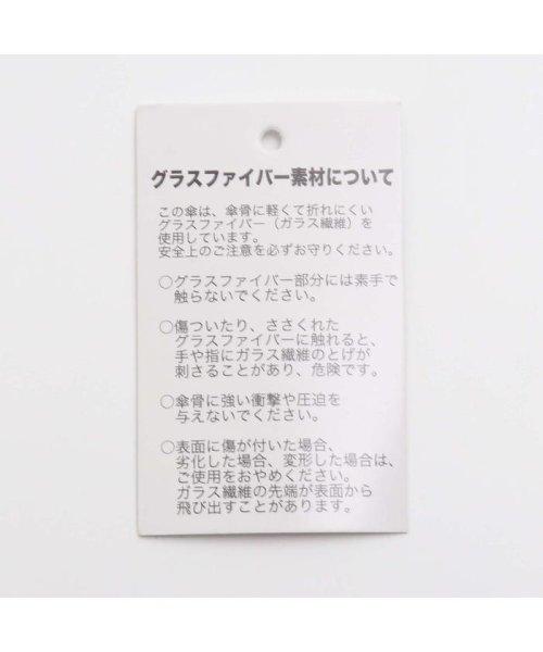 F.O.KIDS / F.O.KIDS MART(エフオーキッズ/エフオーキッズマート)/カサとお花の傘/T162019_img07