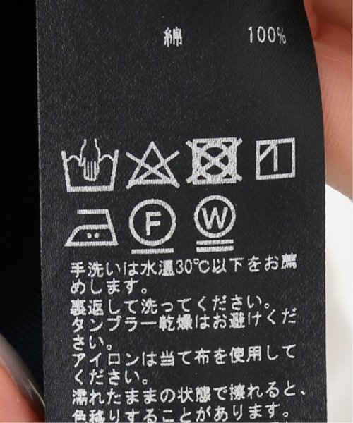 IENA(イエナ)/NAOS ポンチ クルーネックカーディガン◆/19070900300010_img22