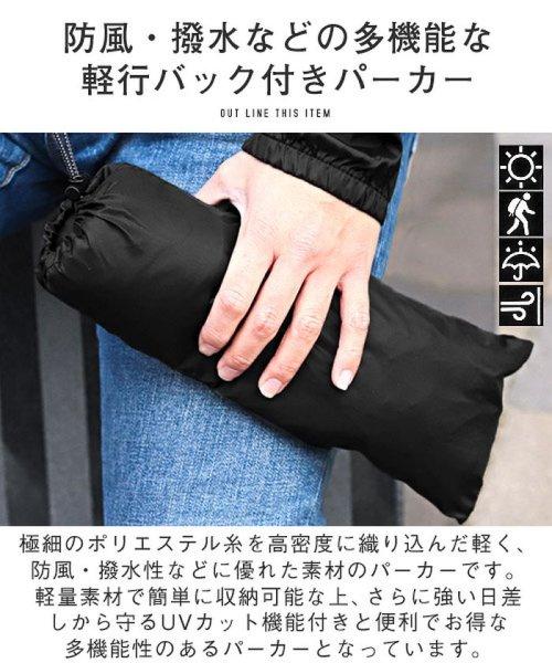 LUXSTYLE(ラグスタイル)/携行バッグ付き防風・撥水多機能パーカー/pm-8079_img24