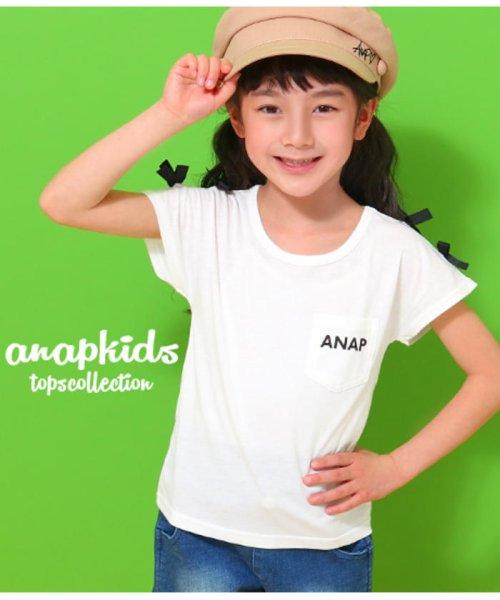 ANAP KIDS(アナップキッズ)/肩リボンポケット付トップス/0437300009_img01