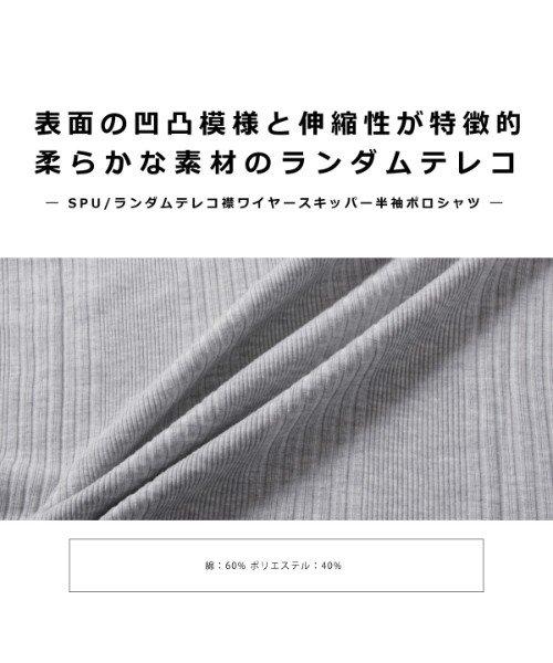 THE CASUAL(ザ カジュアル)/(スプ) SPU ランダムテレコ襟ワイヤースキッパー半袖ポロシャツ/buy190197_img17