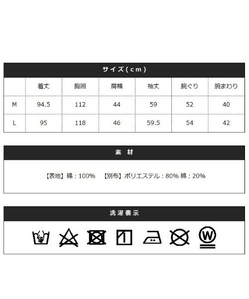 THE CASUAL(ザ カジュアル)/(スプ) SPU タイプライターステンカラーコート/spu190081_img15