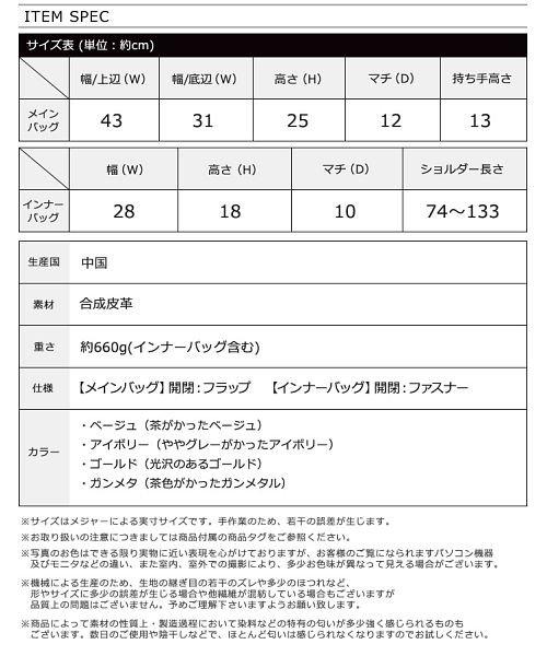 HAPPY EXP(HAPPY急便 by VERITA.JP)/インナーバッグ付きトートバッグ/bg-bc-24061_img29