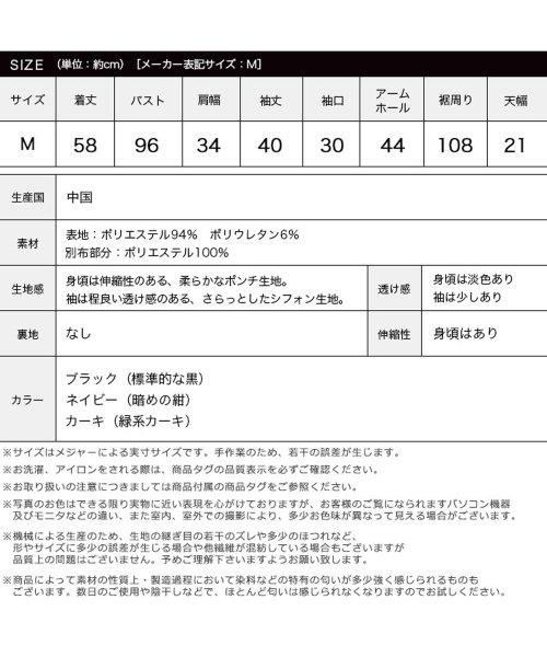 HAPPY EXP(HAPPY急便 by VERITA.JP)/シフォンチューリップスリーブブラウス/to-ks-ve4414_img09