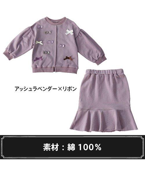 子供服Bee(子供服Bee)/フロントリボン付きセットアップ/saa01439_img07