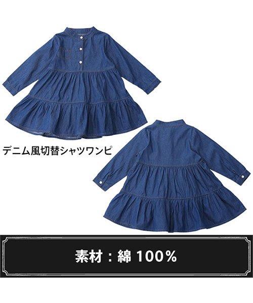子供服Bee(子供服Bee)/デニム風切り替え長袖ワンピース/sbb01730_img08