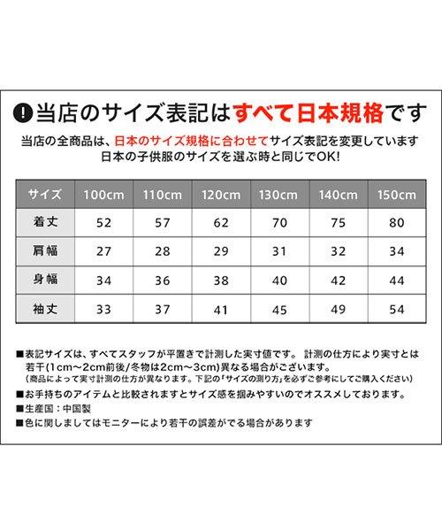 子供服Bee(子供服Bee)/デニム風切り替え長袖ワンピース/sbb01730_img09