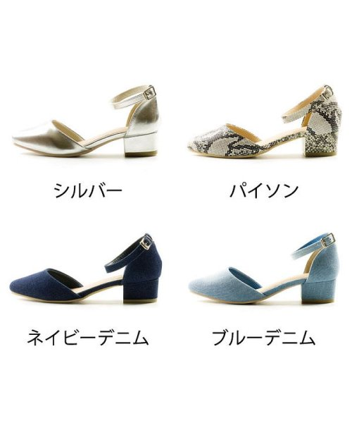 FOOT PLACE(フットプレイス)/レディース パンプス セパレート ストラップ MS-5391/MS-5391-SS_img03