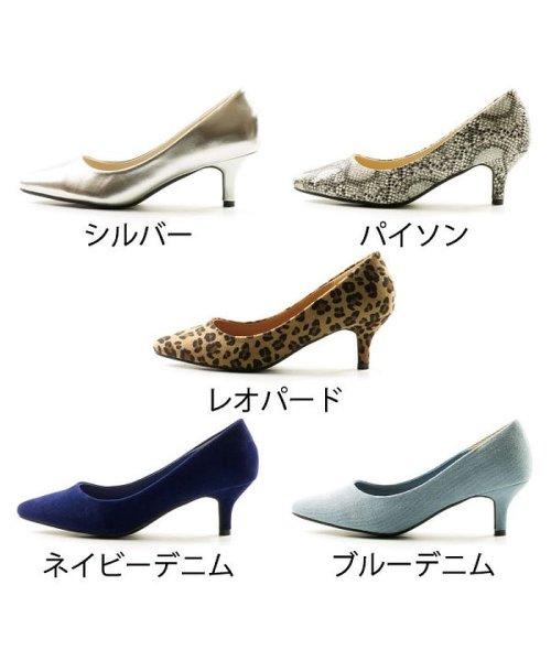 FOOT PLACE(フットプレイス)/レディース パンプス シンプル カラバリ MS-5415/MS-5415-SS_img39