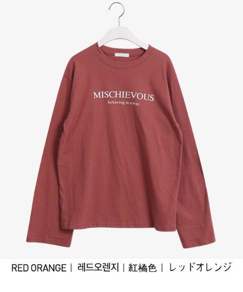 sonyunara(ソニョナラ)/SONYUNARA(ソニョナラ)mischievousTシャツ/son-19t-010-z_img06