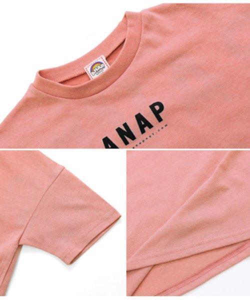 ANAP KIDS(アナップキッズ)/BACKプリントTシャツ/0437800036_img07