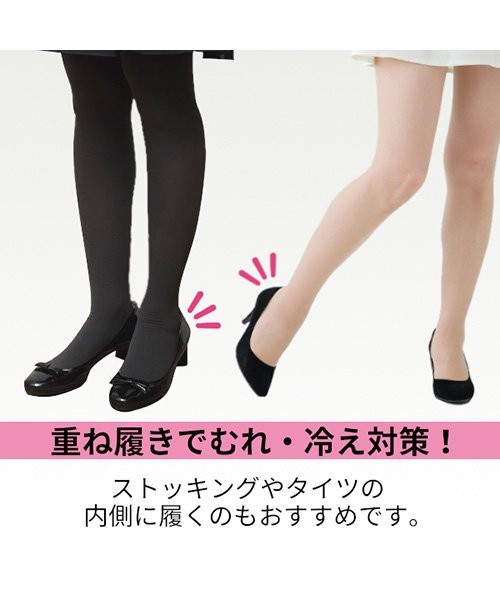 KOKOPITA(ココピタ)/【3足組】レディース 浅履き フットカバー/K3302253_img12