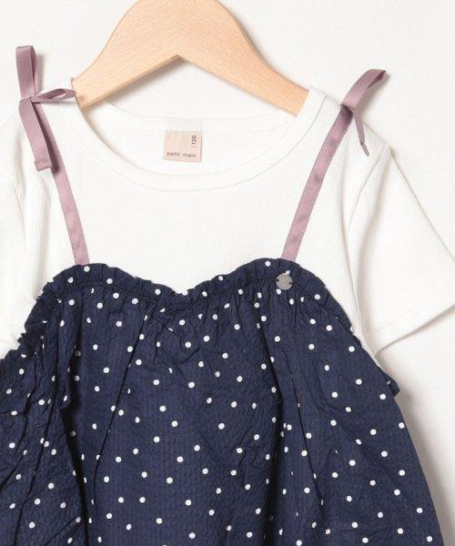 petit main(プティマイン)/ドットキャミドッキングTシャツ/9691256_img02