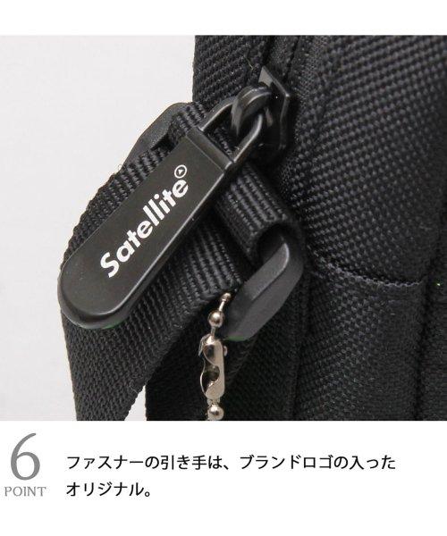 AMS SELECT(エーエムエスセレクト)/【Satellite/サテライト】PASS/パス/縦型ミニショルダーバッグ/サコッシュ/SCD-017_img11