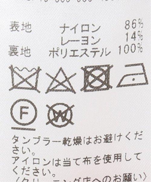 IENA(イエナ)/パネルレースロングスカート◆/19060900450010_img13