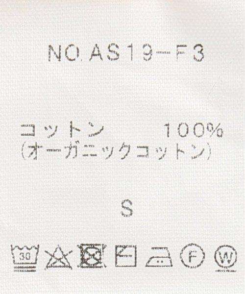 IENA(イエナ)/ARCHI ENDIVE 2WAY ワンピース/19040910012710_img19