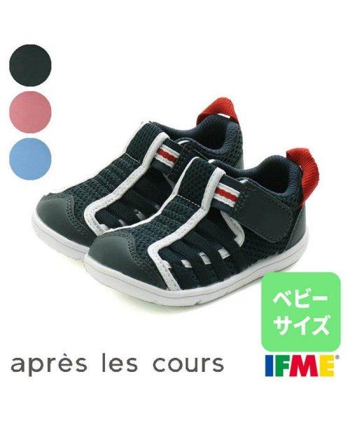 apres les cours(アプレレクール)/ベビーIFME(イフミー)水抜きウォーターサンダル/V249029_img12
